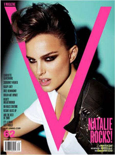 natalie_portman_magazine_v